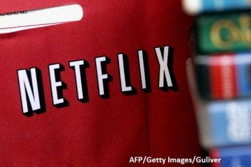Serviciul video Netflix a lansat primul show interactiv pentru copii,  Puss in Book