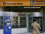 Piraeus Bank se retrage din Romania. Planul de restructurare convenit cu BCE include reducerea creditelor neperformante si vanzarea activelor din regiunea balcanica