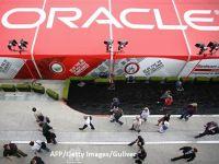 Oracle îşi aduce în România majoritatea activităţilor de suport hardware din Europa și concediază aproape 300 angajaţi din alte ţări
