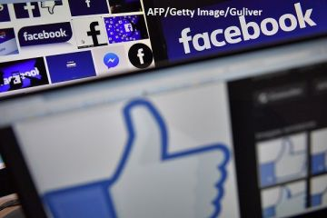 Grupul bancar UniCredit nu va mai folosi Facebook pentru reclamă și campanii de marketing:  Nu acţionează într-un mod etic