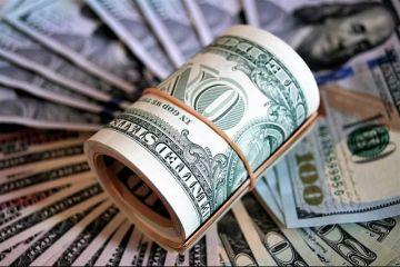 Acţiunile Amazon au depăşit pentru prima dată pragul de 1.500 dolari. Averea lui Jeff Bezos a crescut cu 1,4 mld. dolari într-o singură zi