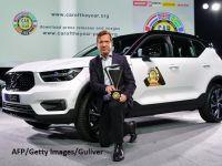 SUV-ul urban Volvo XC40, desemnat Mașina Anului în Europa