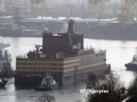 Rusia a lansat o centrală nucleară plutitoare, considerată un  Cernobîl pe gheață  de către organizațiile de mediu