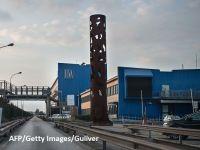 Preluarea celei mai mari oțelarii din Europa de către ArcelorMittal, sub semnul întrebării. Noul Guvern de la Roma vrea să verifice tranzacția