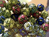 Guvernul decide că Loteria Română va putea face parte din Fondurile suverane de dezvoltare şi investiţii