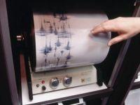 Cutremur în nord-vestul României, la o adâncime de 1 kilometru. IGSU a trimis echipaje